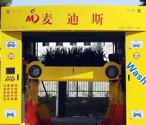 浙江省杭州九旭公司第二台发货现场
