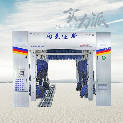 江苏不锈钢隧道式洗车机