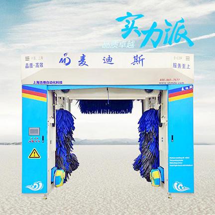 太仓龙门七刷7-L.MF(蓝色)