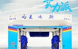 龙门七刷7-L.MF(蓝色)