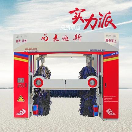 龙门七刷7-L.MF(红色)